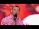 Руслан Белый Comedy - Азис - Мразиш  :D