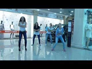 танцульки  в милениуме